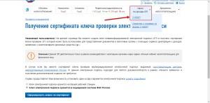 Заполнение декларации по ф. 3-НДФЛ